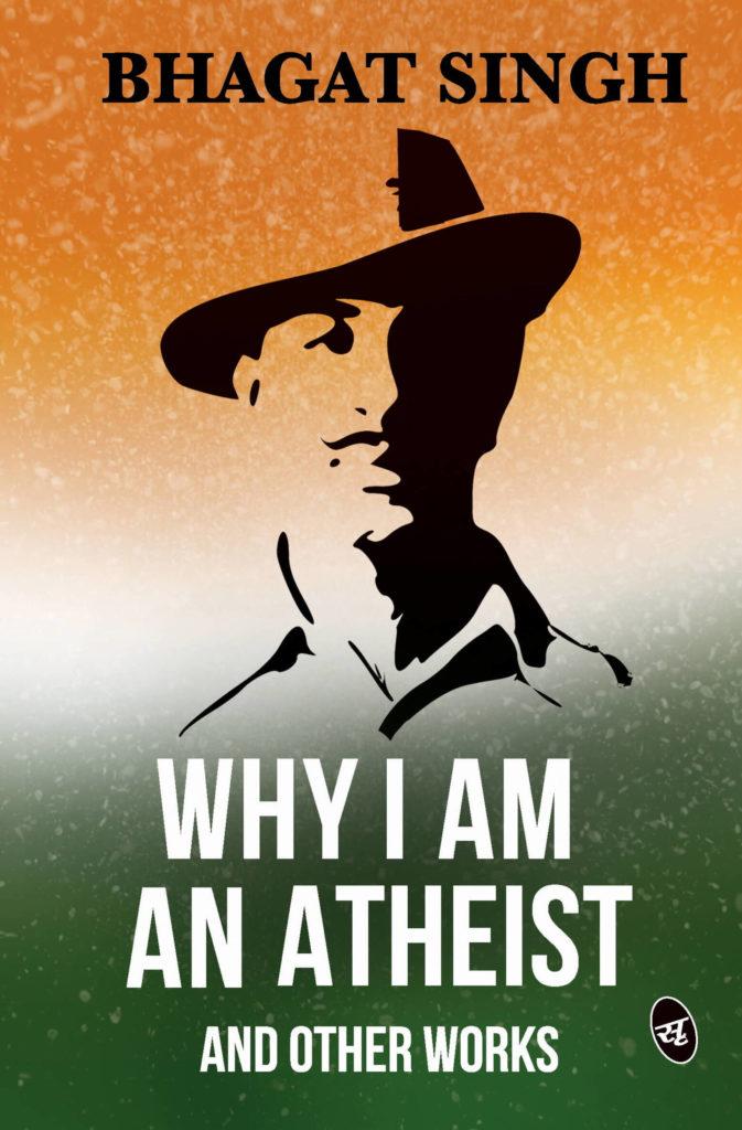 Why I Am An Atheist